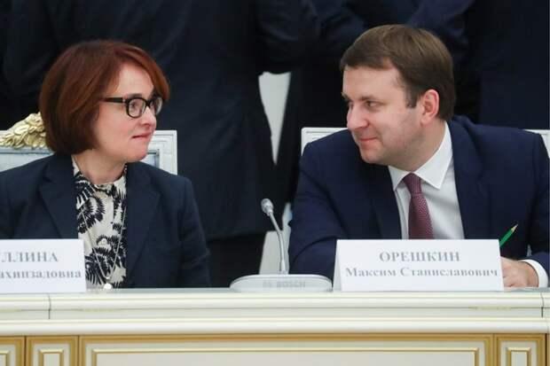 Путин объяснил Орешкину, почему в РФ «низкая инфляция»