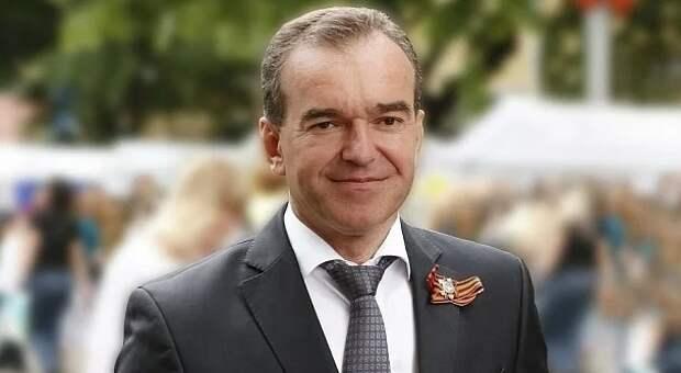 Губернатор Кубани поздравил жителей края с праздником весны и труда
