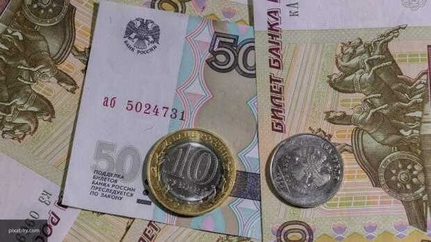 Центробанк указал на ослабление реального курса рубля
