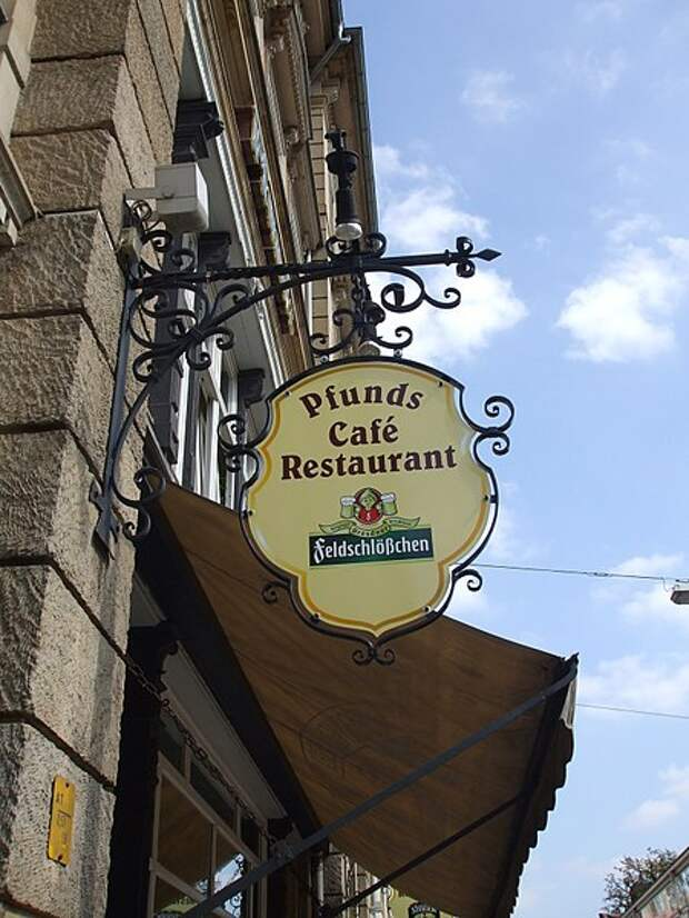 Самый красивый молочный магазин в мире Пфунда/Pfunds Molkerei, Дрезден
