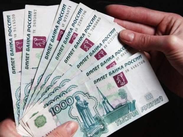 Земного рая на 8 тысяч рублей…