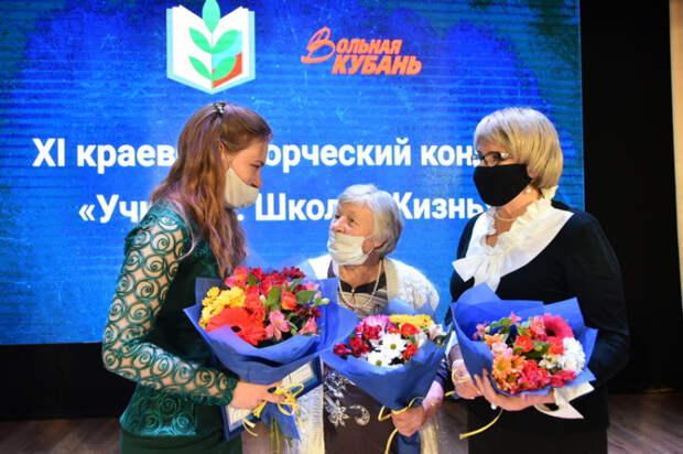В Краснодаре подвели итоги учительского творческого конкурса
