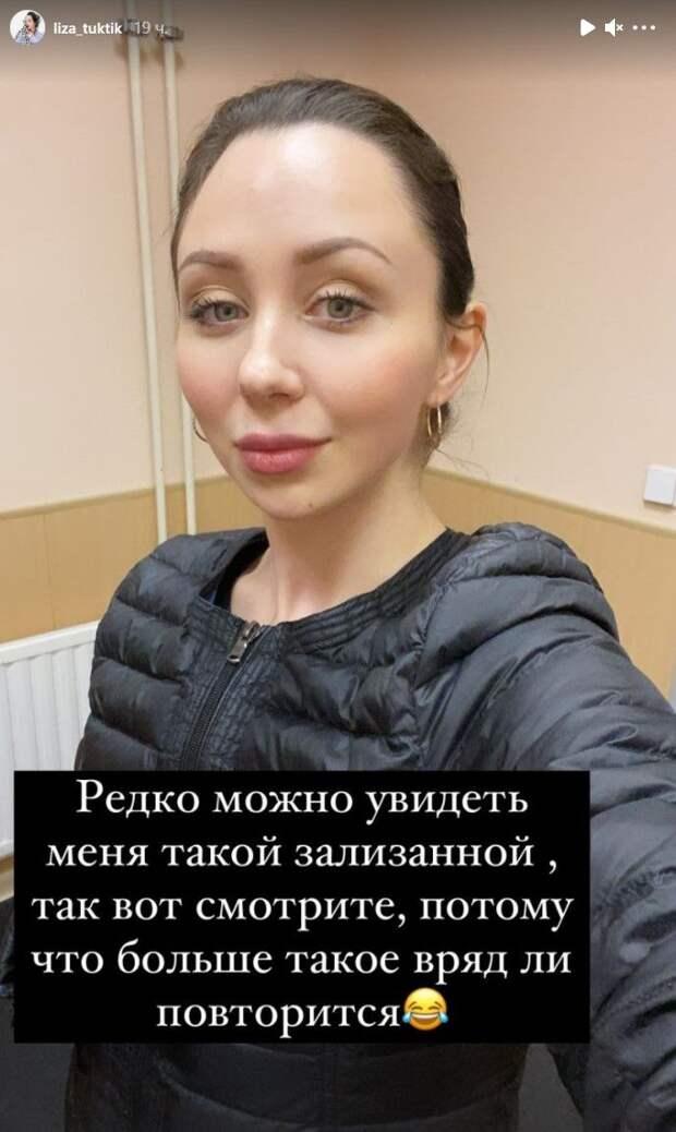 Туктамышева выложила новое фото: «Редко можно увидеть меня такой. Смотрите, ведь больше такое вряд ли повторится»