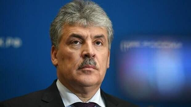 Павел Грудинин (кандидат в президенты в 2018 году)