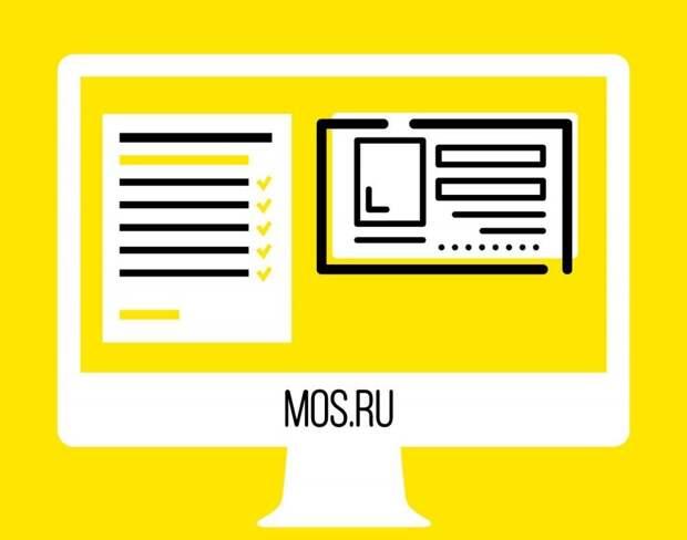 Цифровой пропуск для передвижения по городу можно получить на сайте мэра Москвы mos.ru