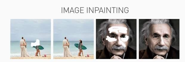 Nvidia InPainting