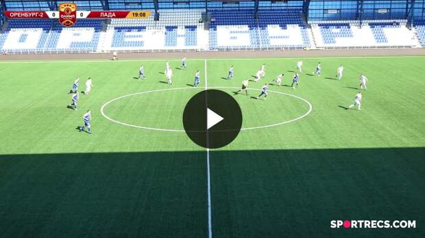 ОЛИМП – Первенство ПФЛ-2020/2021 Оренбург-2 vs Лада-Тольятти 16.04.2021