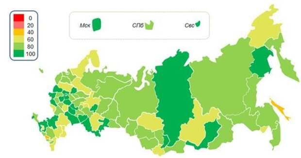 Рис. 2.5. Индексы экономической активности в субъектах РФ (июнь 2021 г.)