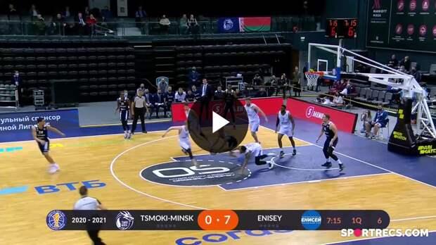 Tsmoki-Minsk vs Enisey Highlights April, 16 | Season 2020-21