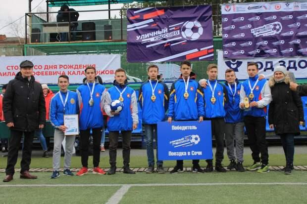 Финалисты игр «Уличный красава» в Ижевске отправятся в Сочи