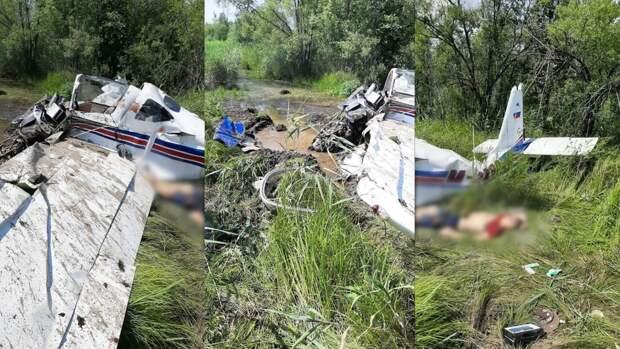 Частный самолет разбился под Хабаровском. События дня