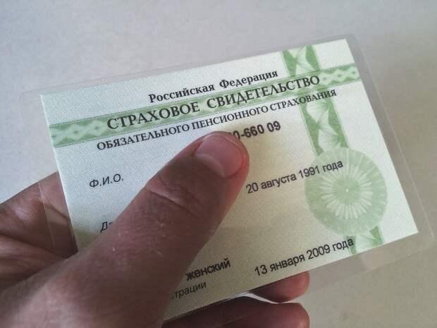 Кто из россиян сможет выйти на пенсию досрочно