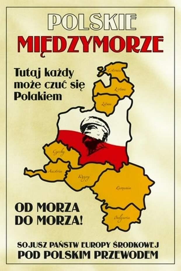 Великая Польша «от моря до моря» в мечтах и реальности