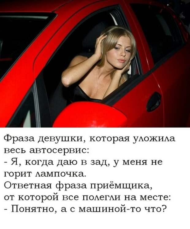 «Потешки» от Михалыча!