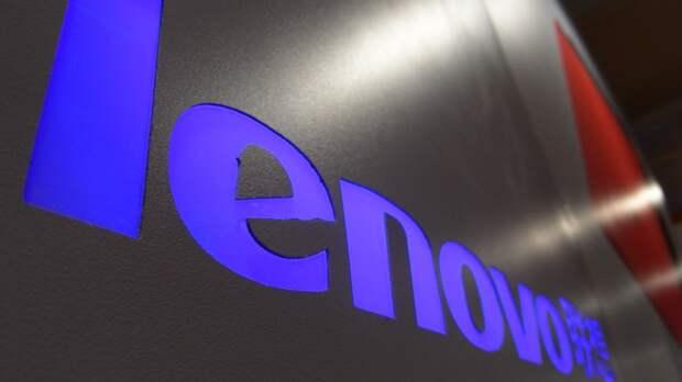 Lenovo объявила о возвращении на российский рынок