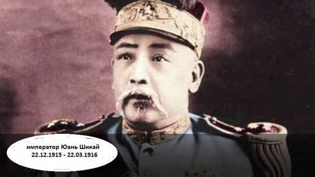 Президенты Китая: два государства — два президента