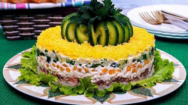 Салат с печенью трески «Шапка Мономаха»