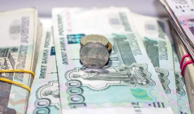 Житель Орска забыл вмаршрутке свыше миллиона рублей