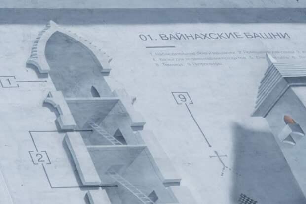 На стенах Грозного появились исторические 3D-граффити