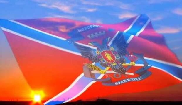 Против Новороссии: 5 стран Запада создадут антироссийский «фронт» наУкраине