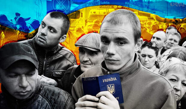 Минус 15 миллионов: население Украины вымирает катастрофическими темпами