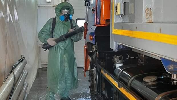 Регоператоры ТБО в Подмосковье начали дезинфицировать мусоровозы из‑за коронавируса
