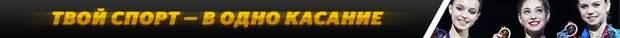 Световое шоу фанатов Медведевой, чуткость Загитовой и ежедневник за 1200 рублей. Шоу Тутберидзе в Петербурге