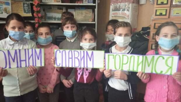 В библиотеках района прошли мероприятия, посвященные Дню освобождения Крыма, города Белогорска и Белогорского района от немецко-фашистских захватчиков