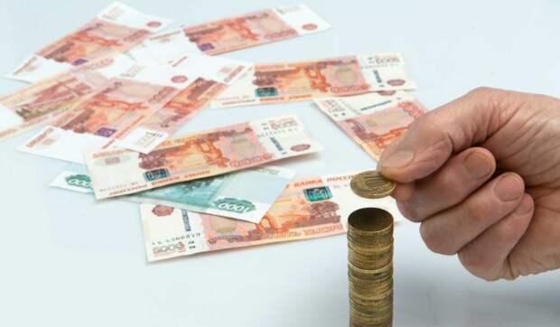 В России предложили ввести налог для богатых