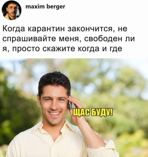 Смешные комментарии. Подборка chert-poberi-kom-chert-poberi-kom-59560217102020-4 картинка chert-poberi-kom-59560217102020-4