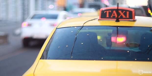 На Большой Марфинской нашли угнанный автомобиль такси