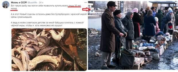 Попурри сектантов небесного СССР вам в ленту