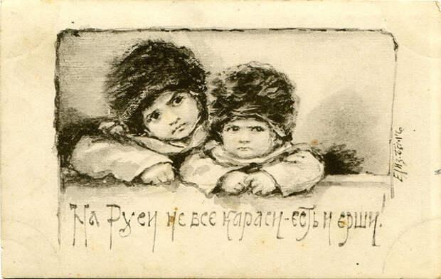 Пословицы и поговорки на дореволюционных открытках