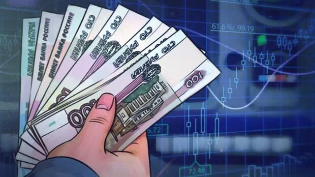 Финансист Финогенова: работники с большим стажем могут досрочно выйти на пенсию