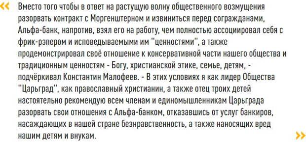 """""""От нас бегут"""": Сотрудник Альфа-банка рассказал о бунте клиентов и персонала"""