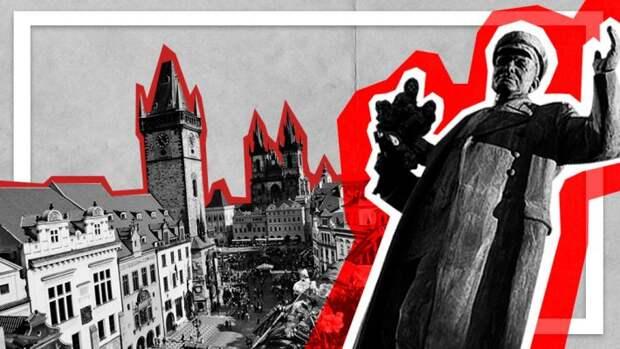 Провокация в Брно ознаменовало новое наступление Запада на историю