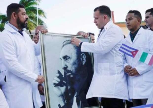 Немецкие СМИ развернули кампанию травли против кубинских врачей за помощь Италии