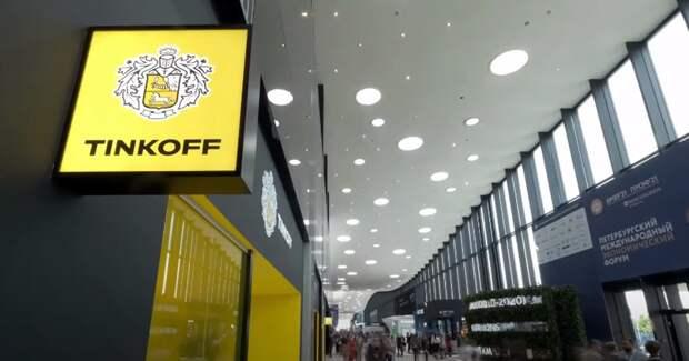 «Тинькофф банк» требует от «МегаФона» более 600 млн рублей