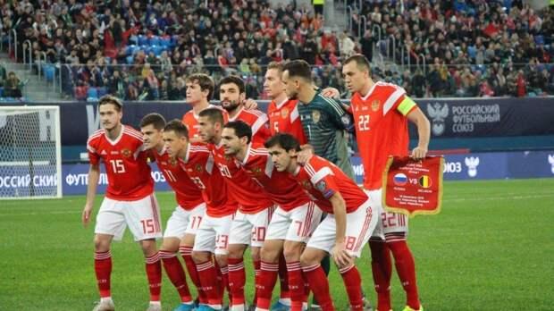 Российская сборная прилетела в Данию на матч в рамках Евро-2020