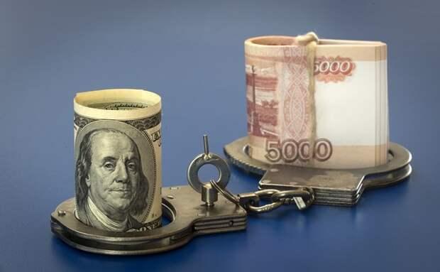 Финансовый и биржевой аналитик назвал условие для осуществления мечты россиян о сильном рубле