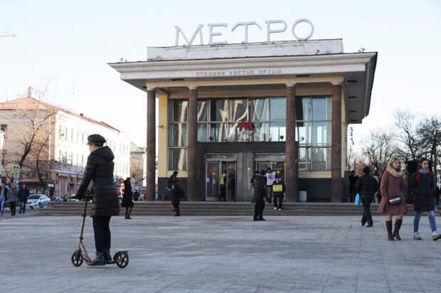 10 станций московского метро, которые раньше назывались по-другому