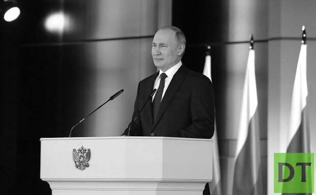 Путин признает ЛДНР во время послания Федеральному собранию — политолог
