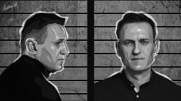 Через биткоин-кошельки Навального прошло почти 500 млн рублей за 4 года