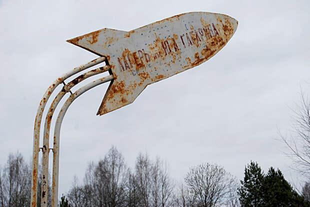 Следы высокоразвитой цивилизации на территории современной России и стран СНГ.