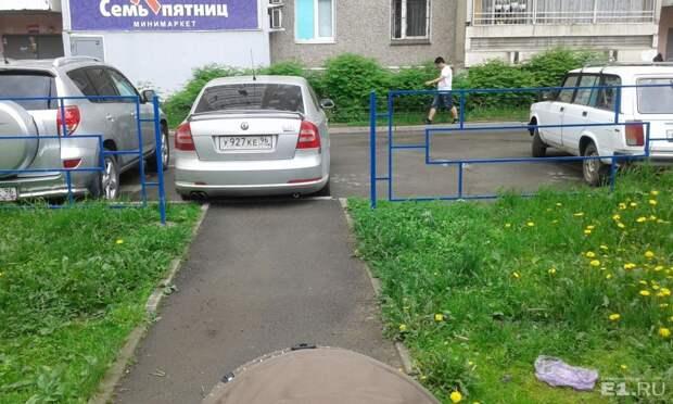 Сосед решил обустроить себе именное место на парковке и угрожает, если на нем кто-то паркуется