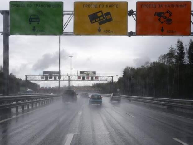 Минтранс одобрил введение платного въезда в центры городов