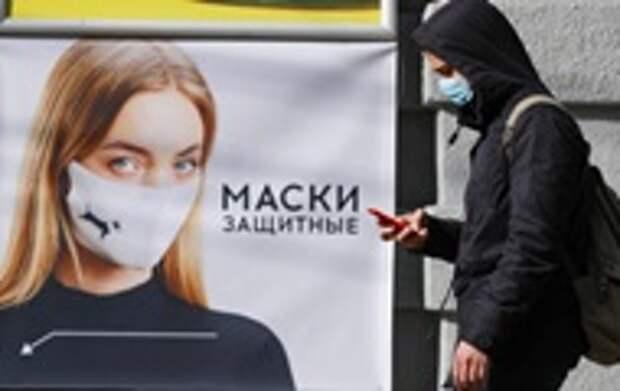 В Киеве оштрафовали ресторан из-за карантина