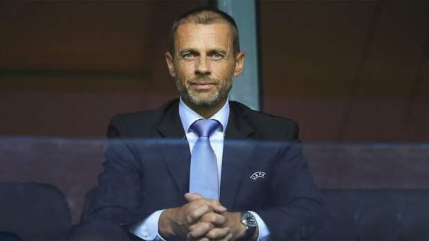 Глава УЕФА Чеферин оценил решение клубов АПЛ выйти из Суперлиги