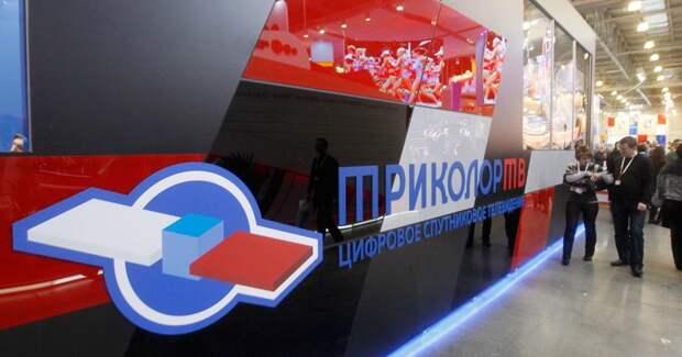«Триколор» и «Газпром-медиа» не могут договориться о продлении контракта