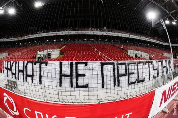 Футбольный бунт в России